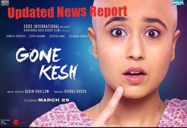 Gone Kesh Amazon Prime Film Leaked By Worldfree4u
