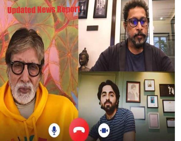 Gulabo Sitabo Trailer Announcement: Amitabh-Ayushmann jokingly told