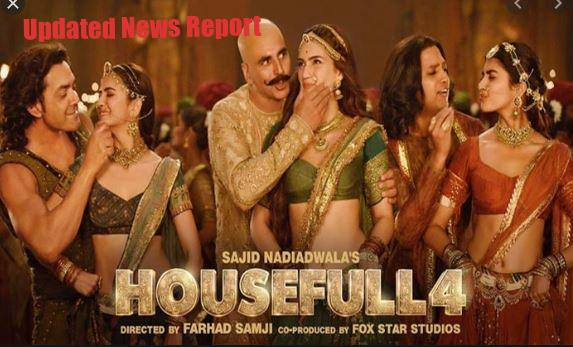 Housefull 4 Bollywood Movie Watch & Download on Khatrimaza