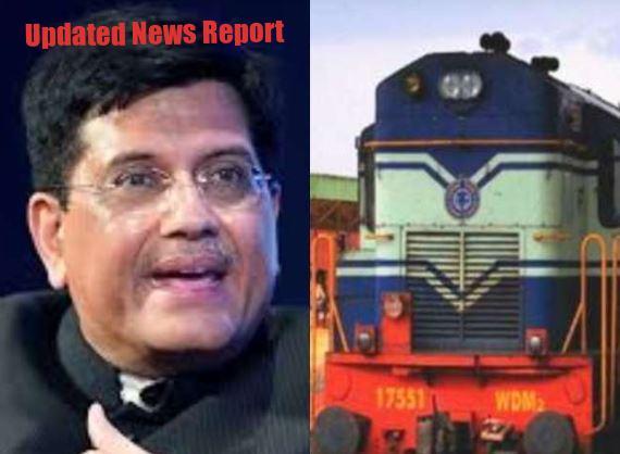 Jammu Kashmir: Trains to run from Kashmir to Kanyakumari next year