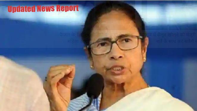 Mamta Banerjee