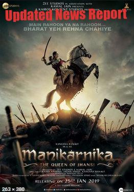 Manikarnika: The Queen of Jhansi movie Leaked by Worldfree4u Watch online and Download