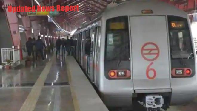 After the train, Now Government preparing to run the metro in Delhi