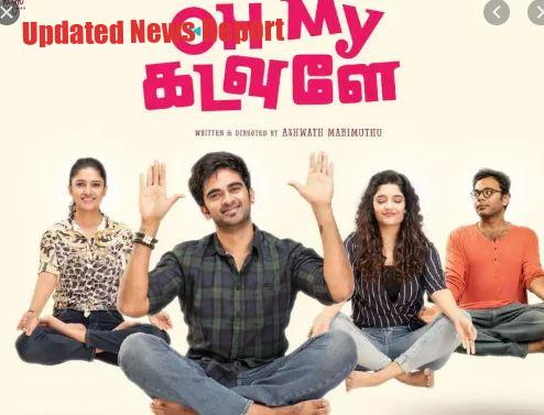 Oh My Kadavule Tamil Movie Leaked By Movierulz Download and Watch