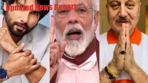 Celebs including Anupam Kher, Shahid Kapoor praised PM's speech