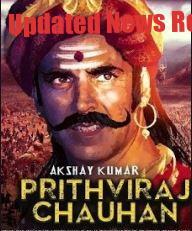 Prithviraj (2020) Bollywood Movie Trailer, Release Date, Star Cast & Poster