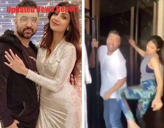 Raj Kundra KISS 'Maid', Shilpa Shetty beat her husband fiercely