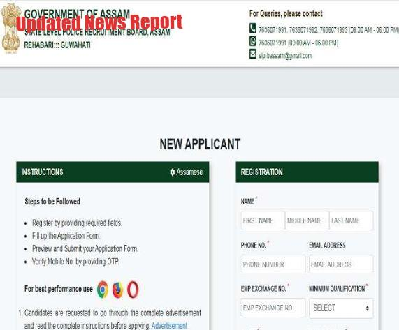 Sarkari Naukri 2020: 1081 government jobs for forest guard, forester and others