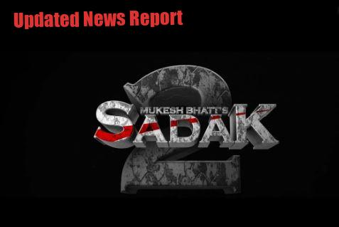 Sadak 2 Bollywood Movie Poster, Trailer, Star Cast & Release Date