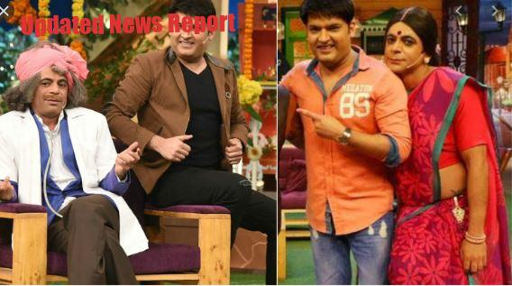 Kapil Sharma and Sunil Grover reconciled, will be seen doing comedy on the same show after lockdown