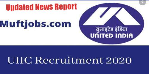 UIICL Recruitment 2020: Vacancy left for the post of Administrative Officer