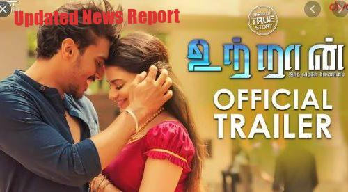 Utraan Amazon Prime Tamil Film Leaked By Worldfree4u
