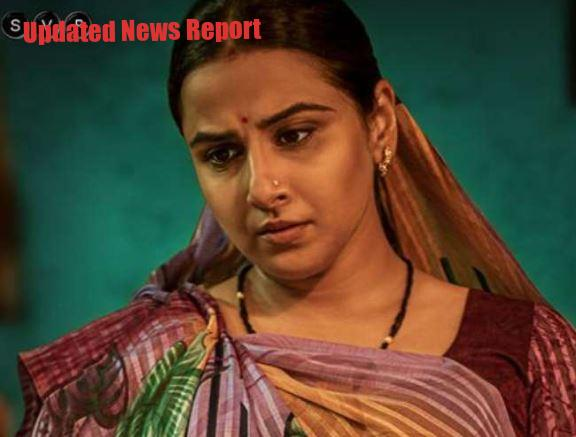 Vidhya balan also became producer, released first look poster of film 'Natkhat'