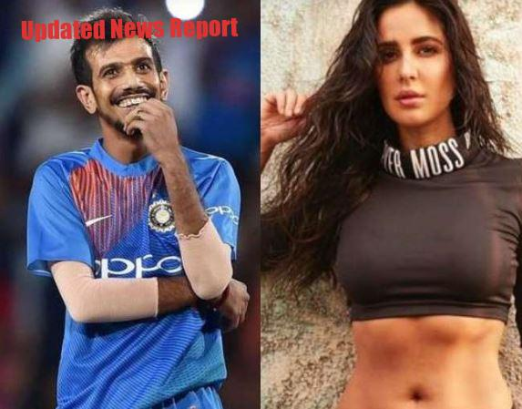 Cricketer Yuzvendra Chahal did such a comment in the live chat session of Katrina Kaif