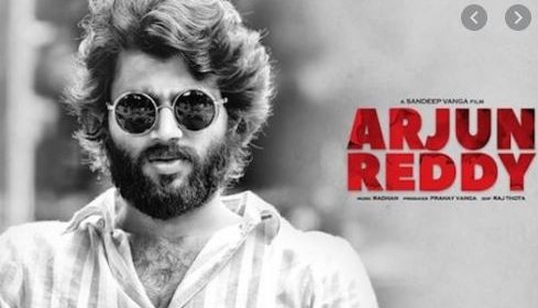 Download Arjun Reddy Telugu Movie on Filmyhit