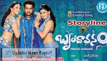Download Brindavanam Telugu Movie On Filmyhit