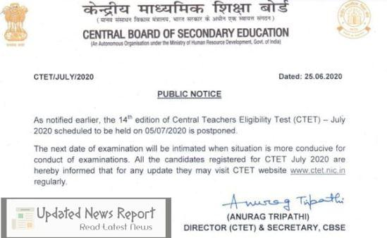CTET July 2020 Exam: Central Teacher Eligibility Test postponed to July 5