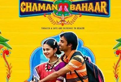 Chaman Bahaar Netflix Hindi Movie Leaked by Filmyzilla