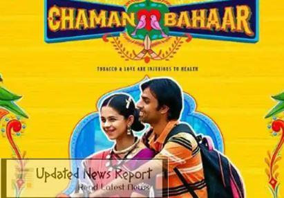 Chaman Bahaar Netflix Hindi Movie Leaked by Filmyzilla