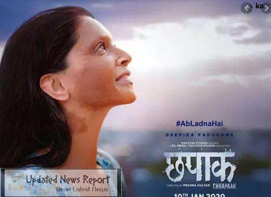 Download Chhapaak Bollywood Movie On Filmyhit