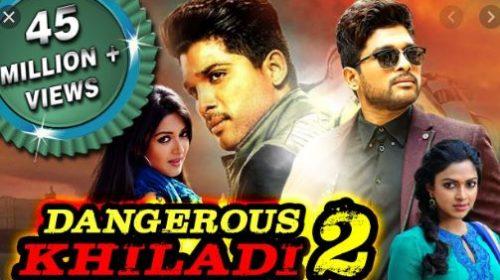 Download Dangerous Khiladi 2 Telugu Movie On Tamilrockers