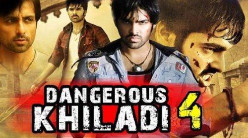 Download Dangerous Khiladi 4 Telugu Movie On Movies4u