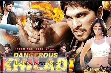 Download Dangerous Khiladi Telugu Movie On Tamilrockers