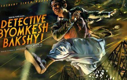 Watch & Download Detective Byomkesh Bakshy On Filmywap