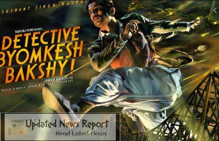 Watch & Download Detective Byomkesh Bakshy On Filmywap