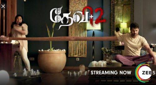 Download Devi 2 Telugu Movie on Fimyhit