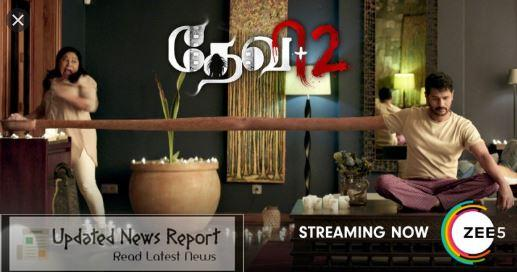 Download Devi 2 Telugu Movie on Fimyhit