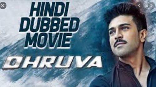 Download Dhruva Telugu Movie On Movies4u