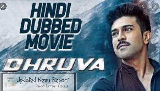 Download Dhruva Telugu Movie On Movies4u