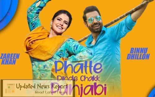 Djpunjab 2020: Download Punjabi HD Movies on Djpunjab