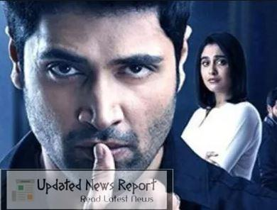 Download Evaru Telugu Movie on Movies4u