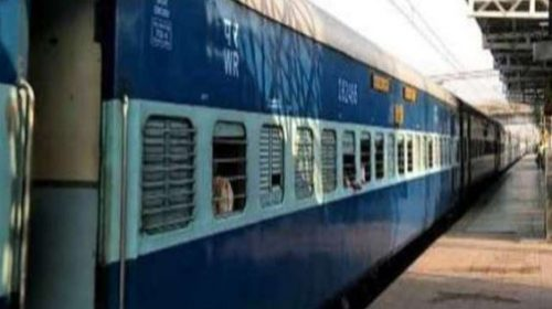 Railways News Guidelines: Ticket check will be done before boarding the train