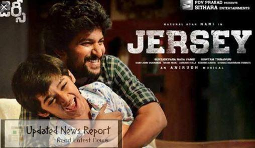 Download Jersey Telugu Movie on Tamilrockers
