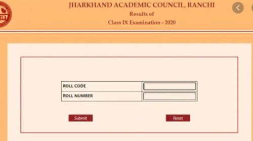 JAC 8th Result 2020: Class 8 results to be announced today
