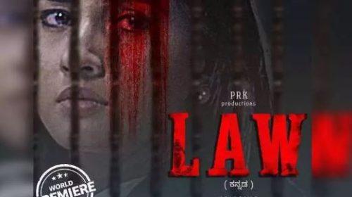 Law Amazon Prime Kannada Movie Leaked By Tamilrockers