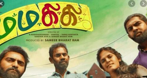 MamaKiki Zee5 Tamil Movie Leaked by Movierulz