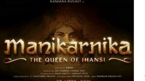 Download Manikarnika: The Queen Of Jhansi Bollywood Movie On Movierulz