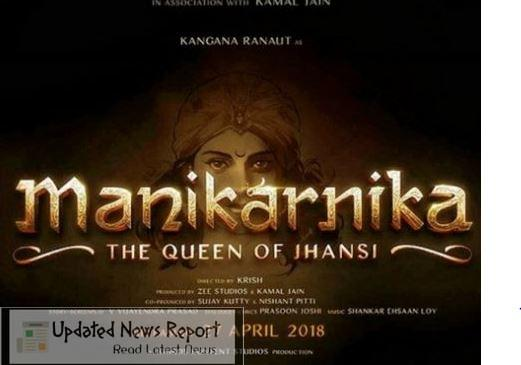 Download Manikarnika: The Queen Of Jhansi Bollywood Movie On Movierulz