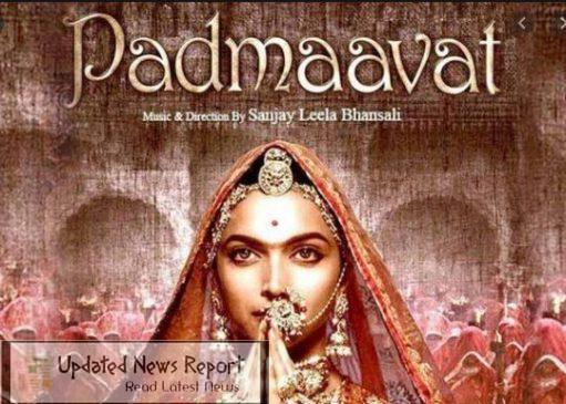 Download Padmaavat Bollywood Movie on Filmyzilla