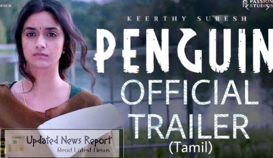 Penguin Amazon Prime Tamil Movie Leaked By Tamilrockers