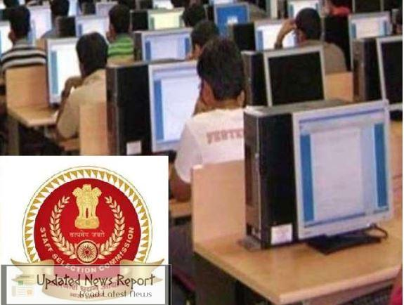 SSC CGL Result 2019: Combined Graduate Level Tier 1 Examination Results Can Be Announced Today