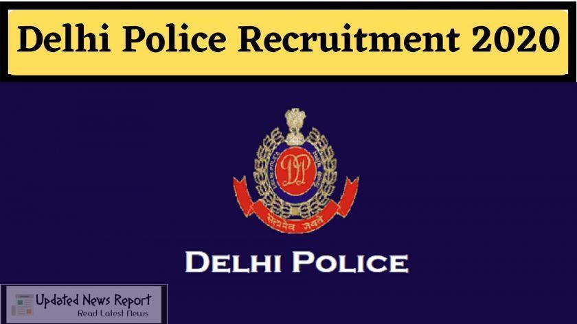 SSC Delhi Police Recruitment