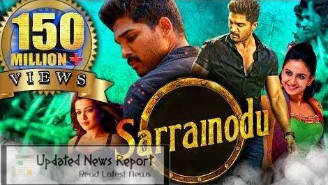 Download Sarrainodu Telugu Movie On Tamilrockers