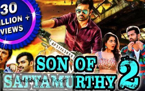 Download Son of Satyamurthy 2 Telugu Movie On Filmyhit