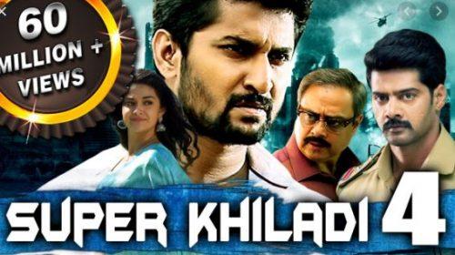 Download Super Khiladi 4 Telugu Movie on Movies4u