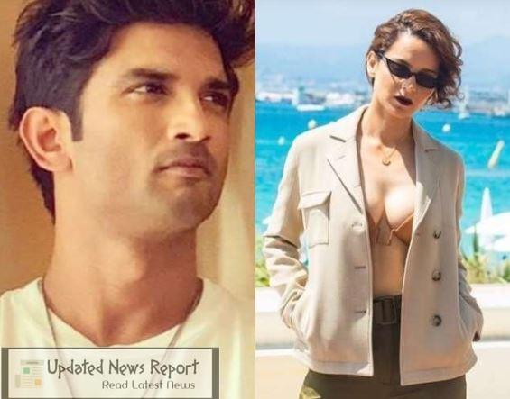 Sushant Singh Rajput case: Kangana Ranaut is talking about 'lynching' in Bollywood